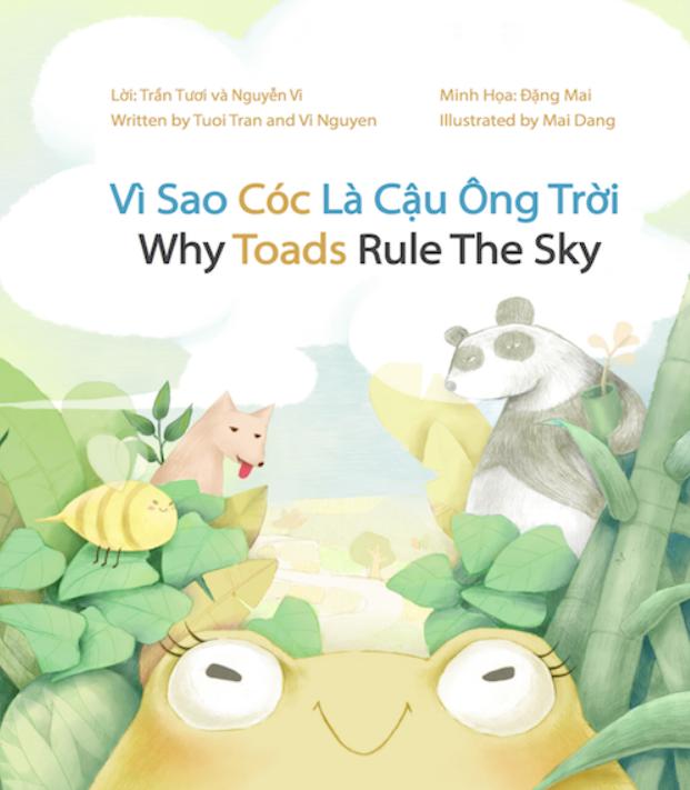 toads-rule-the-sky-on-amazon